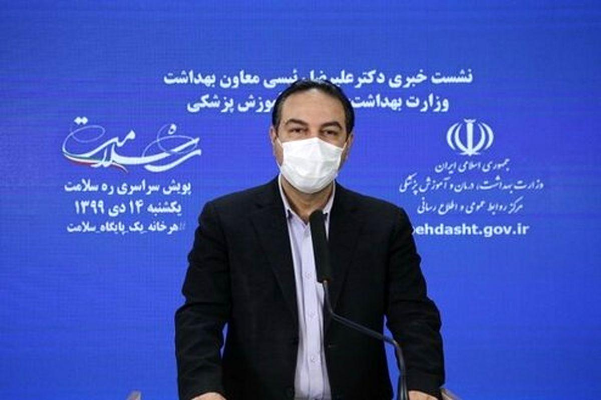واکسن کرونا با چند دلار به ایران میرسد؟