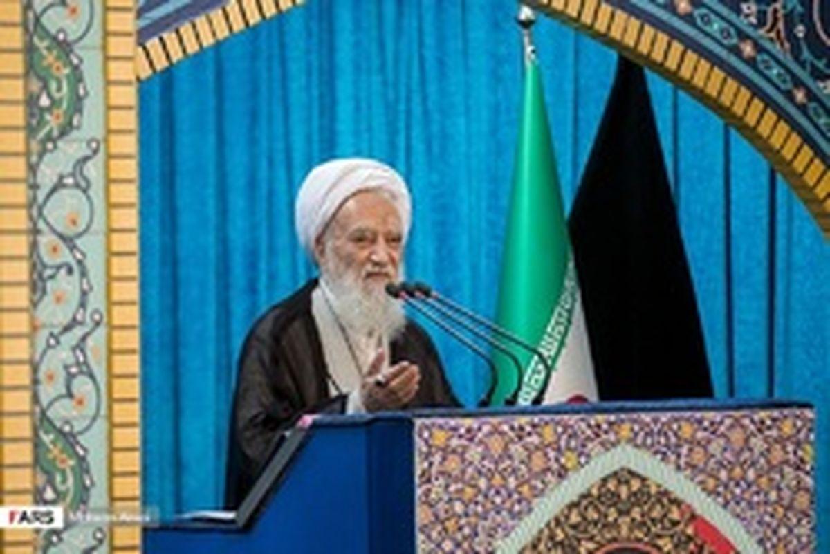 تصاویر: نماز جمعه تهران / ۶ مهر ۹۷