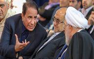حضور یک متهم اقتصادی در حلقه نزدیکان روحانی +عکس