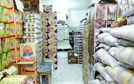 وزیر صنعت وعده تغییر قیمت کالاهای اساسی را داد