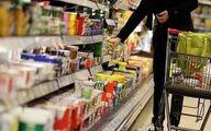 قیمت کدام کالاها در آبان ماه کاهش یافت؟