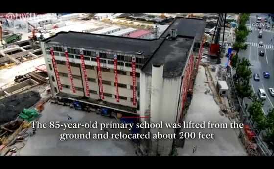 جابجایی مدرسه ۸۵ ساله در شانگهای با فناوری چینی