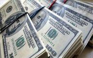 کاهش قیمت دلار و یورو در صرافی بانکی