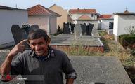 تصاویر: قبرستان عجیب در صربستان