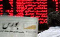 هشدار یک نماینده به وزیر اقتصاد درباره وضعیت بازار بورس