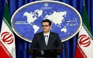 واکنش وزارت خارجه درباره تعرض به کنسولگری ایران در نجف