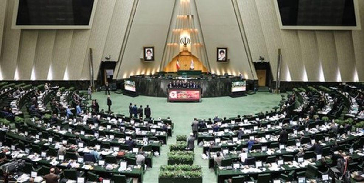 تدوین طرح پیمان دفاع امنیتی گروه مقاومت در مجلس