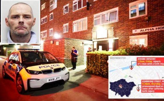 پلیس به دنبال یک قاتل زنجیره ای +عکس متهم