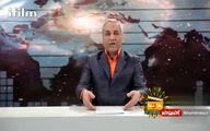 اخبار سفرهای نوروزی از زبان مهران مدیری