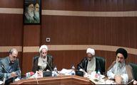 شرایط جدید داوطلبان نمایندگی مجلس خبرگان