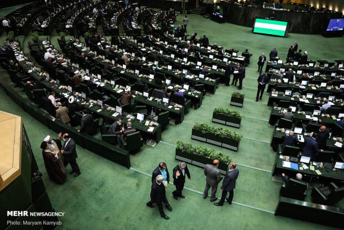 مصوبات امروز مجلس درباره بودجه 1400