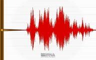 زلزله ۴ ریشتری هرمزگان را لرزاند