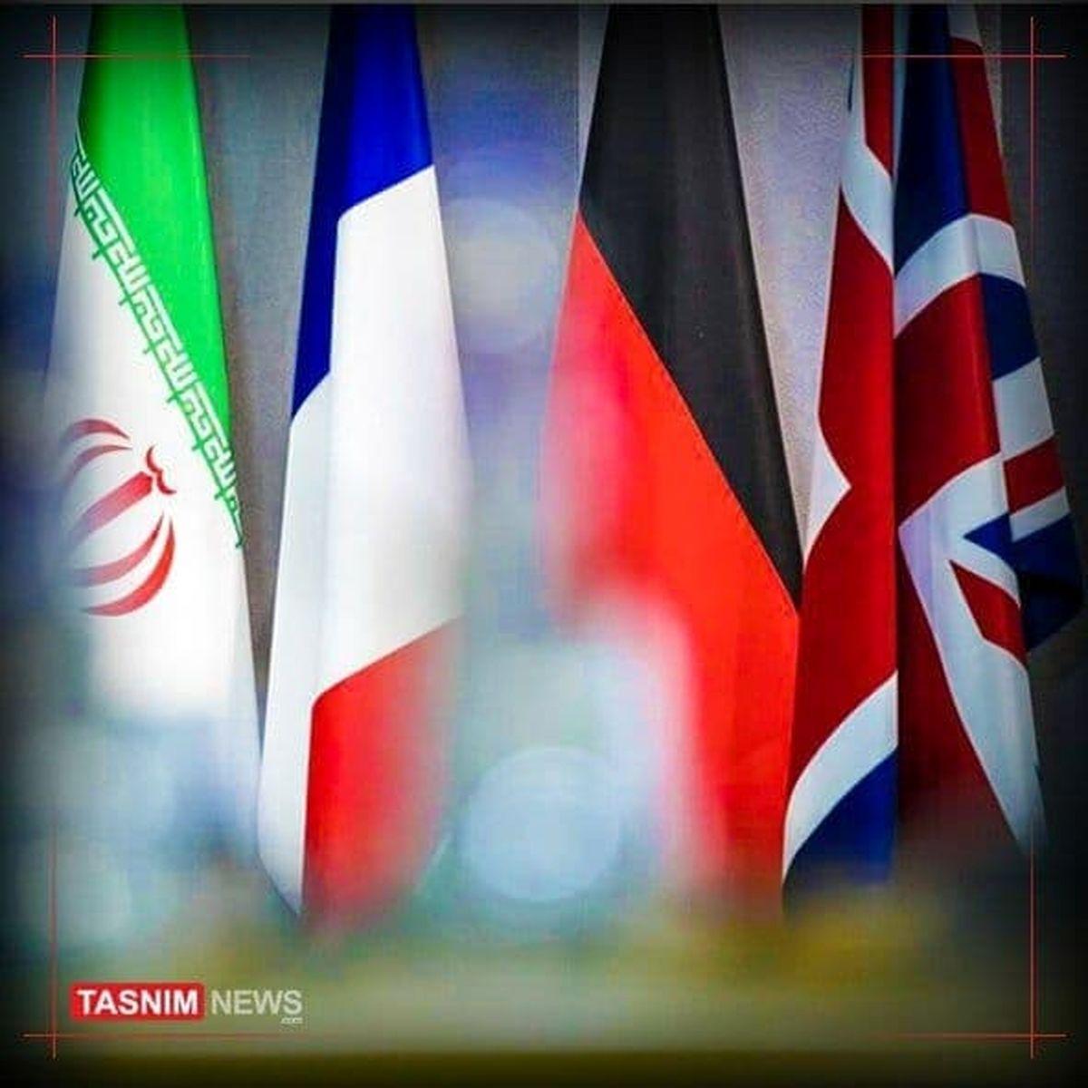 واکنش اروپا به تعلیق اجرای پروتکل الحاقی در ایران