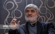 واکنش مطهری به توافق ایران و آژانس