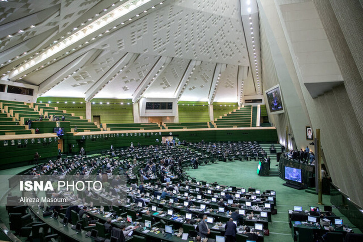 تذکرات کتبی نمایندگان در جلسه علنی نوبت عصر مجلس