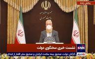 واکنش ربیعی به حرفهای احمدی نژاد درباره تحریم انتخابات