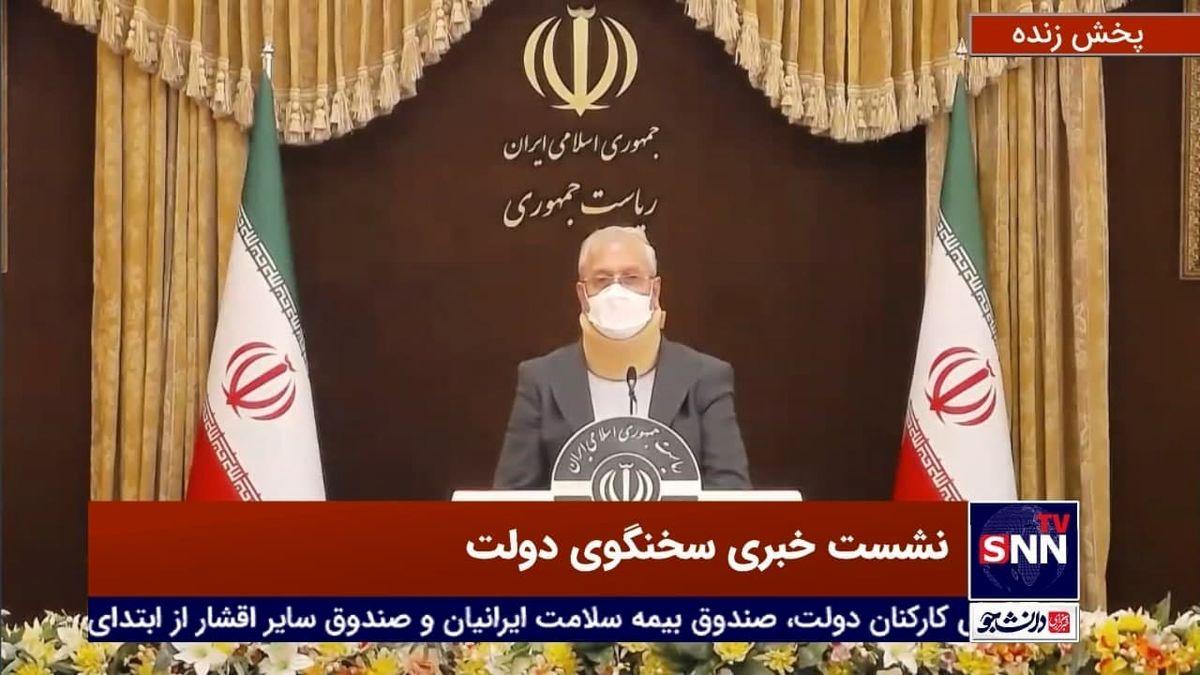 سخنگوی دولت با ظاهری متفاوت در نشست خبری +عکس