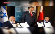 همکاری صهیونیستها و بحرین برای مقابله با ایران