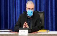 ماجرای  فوت زن ۷۱ ساله تهرانی با ویروس انگلیسی +فیلم