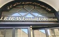 ترجیح شرکت بازاریابی به اعتبار ملی!/ فدراسیون، فوتبال را کجا می برد؟