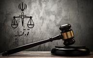دستگیری بیش از 200 نفر از پرسنل قوه قضاییه
