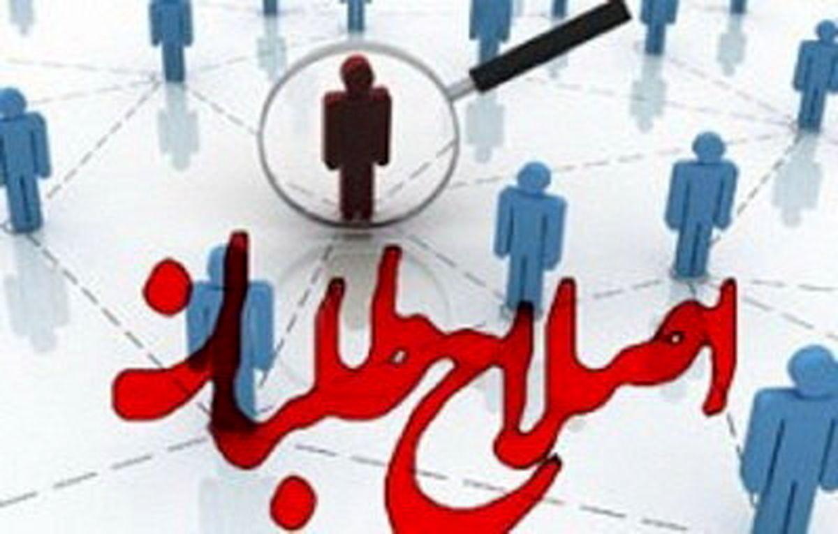 کاندیداهای غایب اصلاح طلبان چه کسانی هستند؟