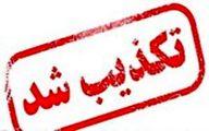 ماجرای فوت یک زندانی در گرگان بر اثر شکنجه