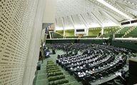 جلسات علنی مجلس این هفته برگزار میشود