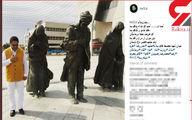 مجری سرشناس در مشهد مقدس +عکس