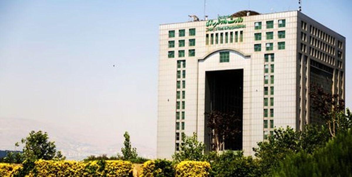 متوسط قیمت مسکن در شمال تهران چند؟