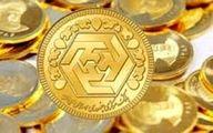 ارزانی ۲ میلیون و ۴۰۰ هزار تومانی سکه/افت ۷۰۰ هزار تومانی حباب سکه