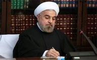 دستور روحانی برای حل مشکلات صنعت داروسازی کشور