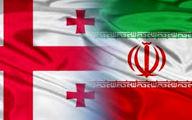 هشدارهای سفارت کشورمان در گرجستان به گردشگران و مسافران