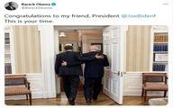 اوباما به جوبایدن: این بار نوبت تو است +عکس