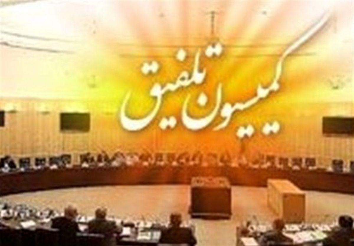 ۳۰ مصوبه مهم کمیسیون تلفیق در بودجه ۱۴۰۰