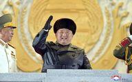 عکس: کیم جونگ اون خندان سوژه شد