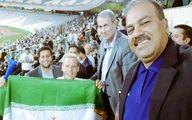 رونمایی از هوادار آلمانی تیم ملی ایران +عکس