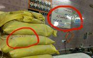 عکس شوکه کننده از یک نانوایی در تهران