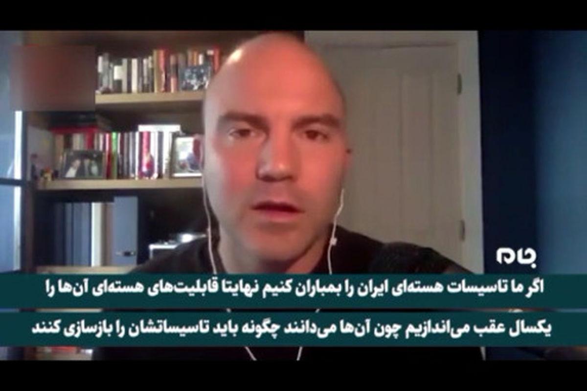 اعتراف جنجالی معاون مشاور امنیت ملی کاخ سفید در دوران اوباما در خصوص قدرت ایران +فیلم