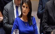 نیکی هیلی: صندوق بینالمللی پول را ما ایجاد کردیم؛ نباید به ایران وام بدهد