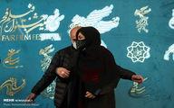 ماسک متفاوت باران کوثری در اولین روز جشنواره فجر +عکس