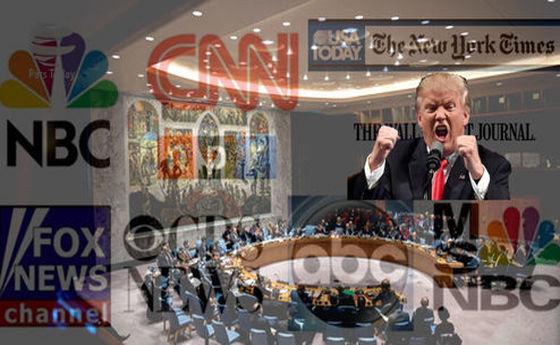 عطوان: ترامپ با رد قطعنامه ضد ایرانی سیلی محکمی خورد