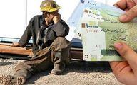 پیشبینی افزایش ۵۰۰ هزار تومانی حق مسکن کارگران