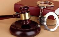 جزئیات محاکمه ۳ داعشی در دادگاه کیفری تهران