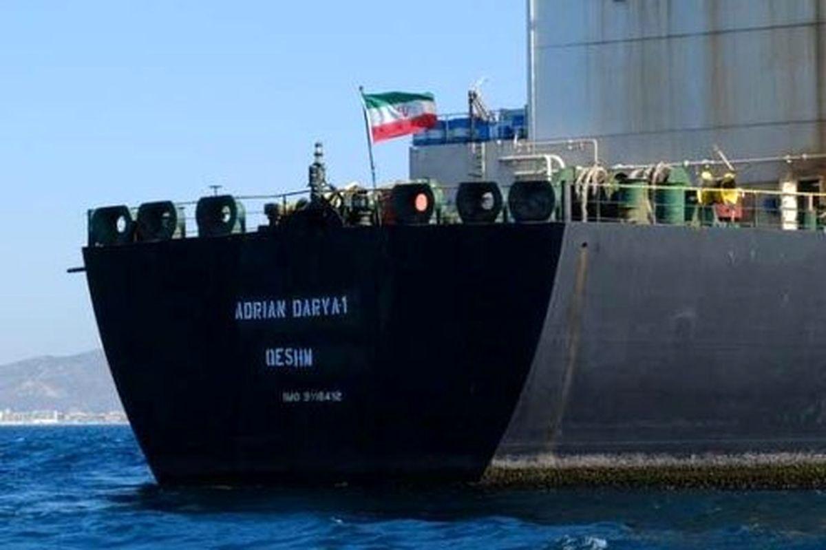آخرین خبرها از ابرنفتکش ایرانی«آدریان دریا»