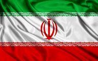 گلوبال تایمز: تسلیم ساختن ایران از سوی واشنگتن غیرممکن است