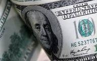 نرخ خرید و فروش دلار نیمایی چند؟