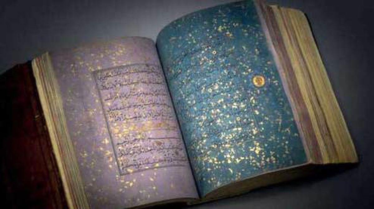 فروش قرآن قدیمی ایرانی ۷ میلیون پوند +عکس
