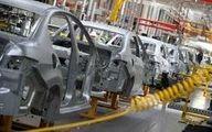 ارزیابی کیفی خودروهای داخلی در آذرماه منتشر شد