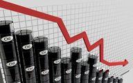 سقوط قیمت نفت به قعر ۱۷ سال گذشته